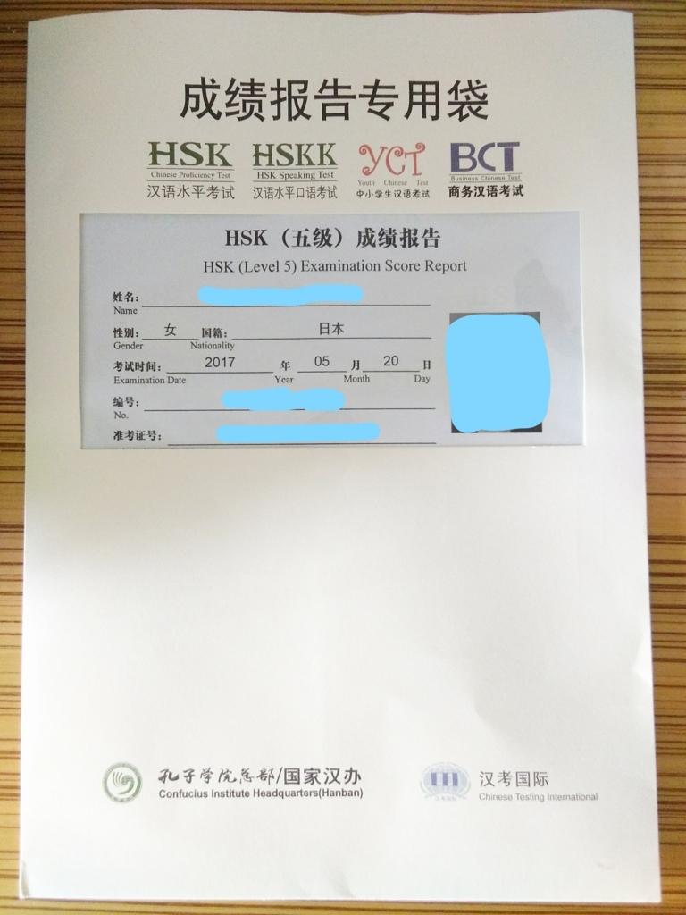 f:id:minghuabj:20170630155703j:plain