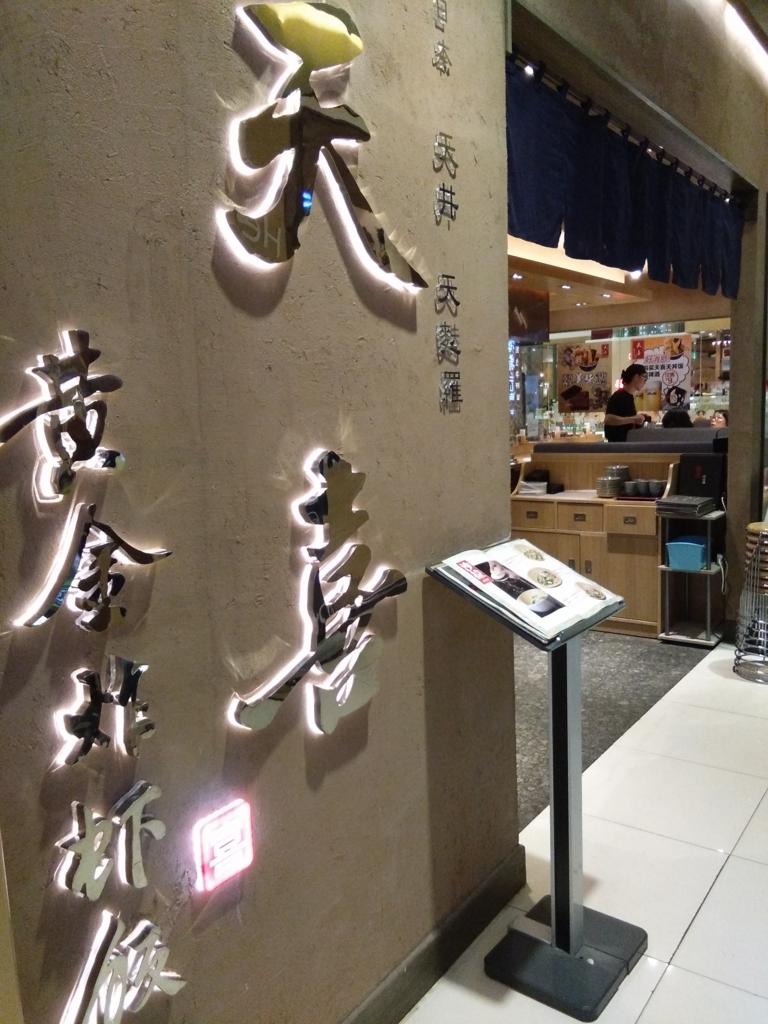 f:id:minghuabj:20170701120432j:plain