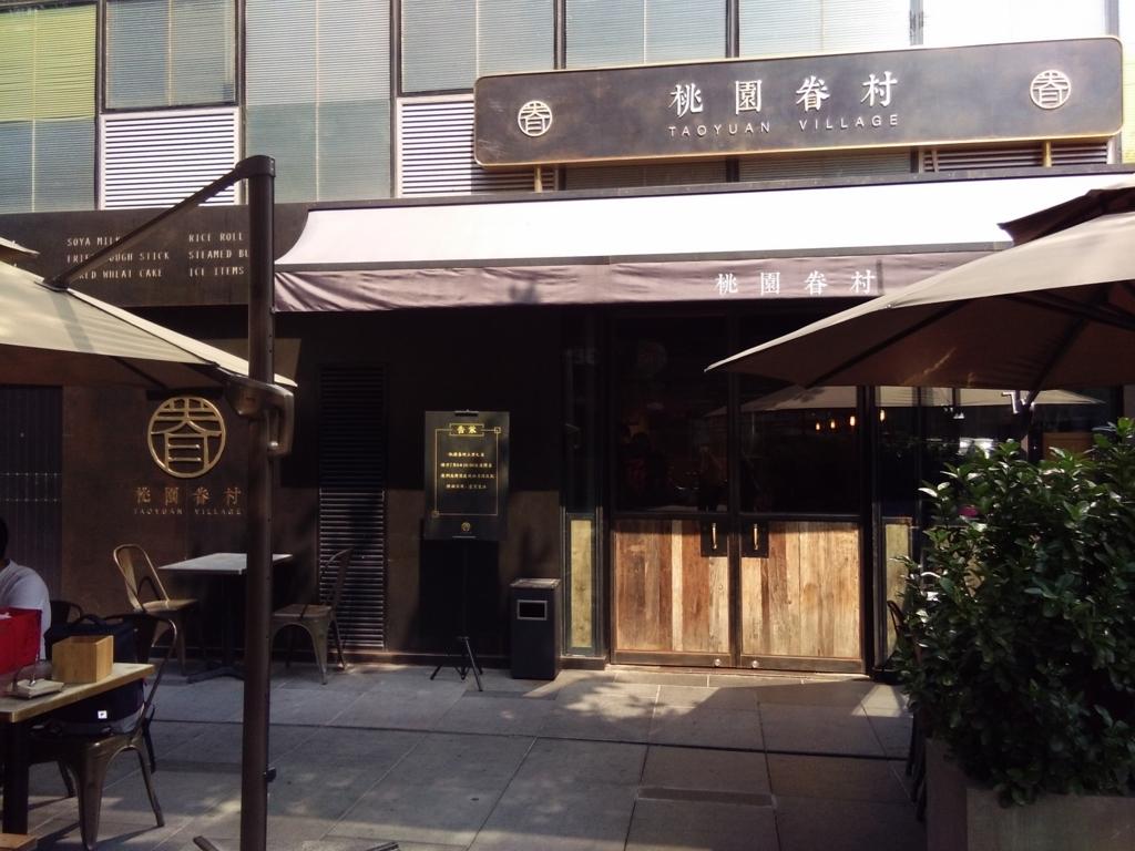 f:id:minghuabj:20170712114553j:plain