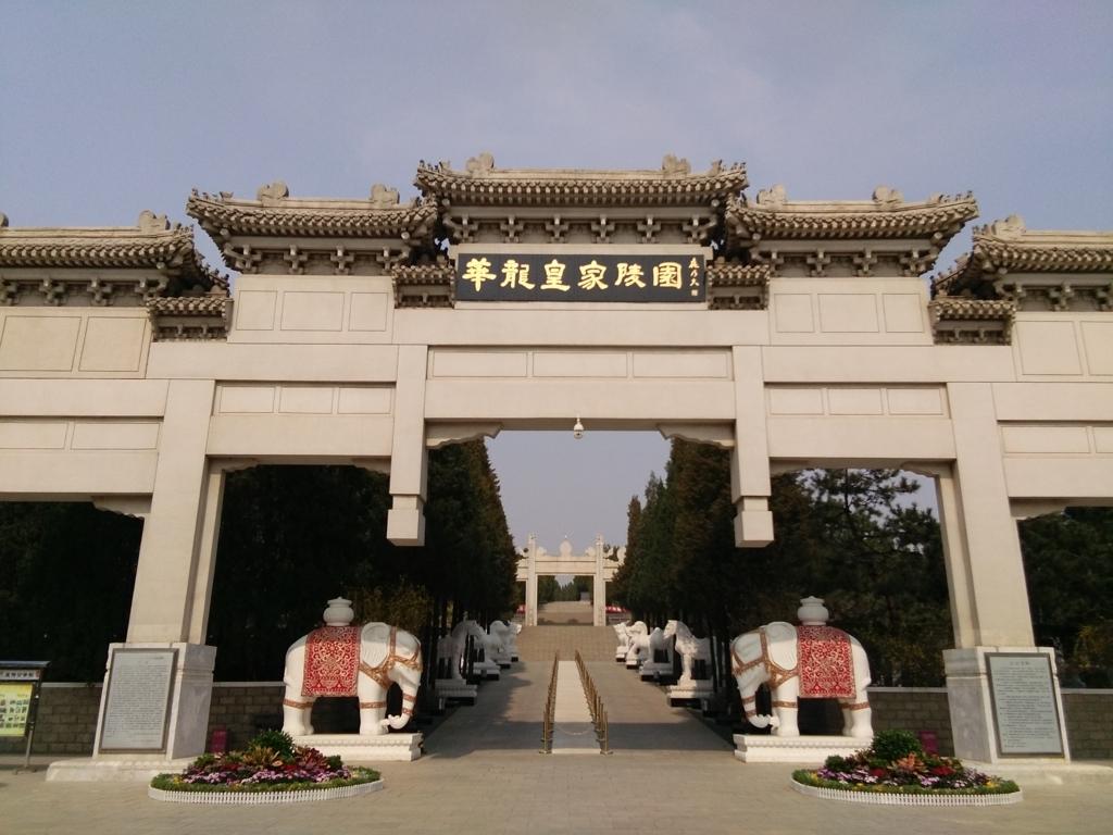 f:id:minghuabj:20170731110308j:plain