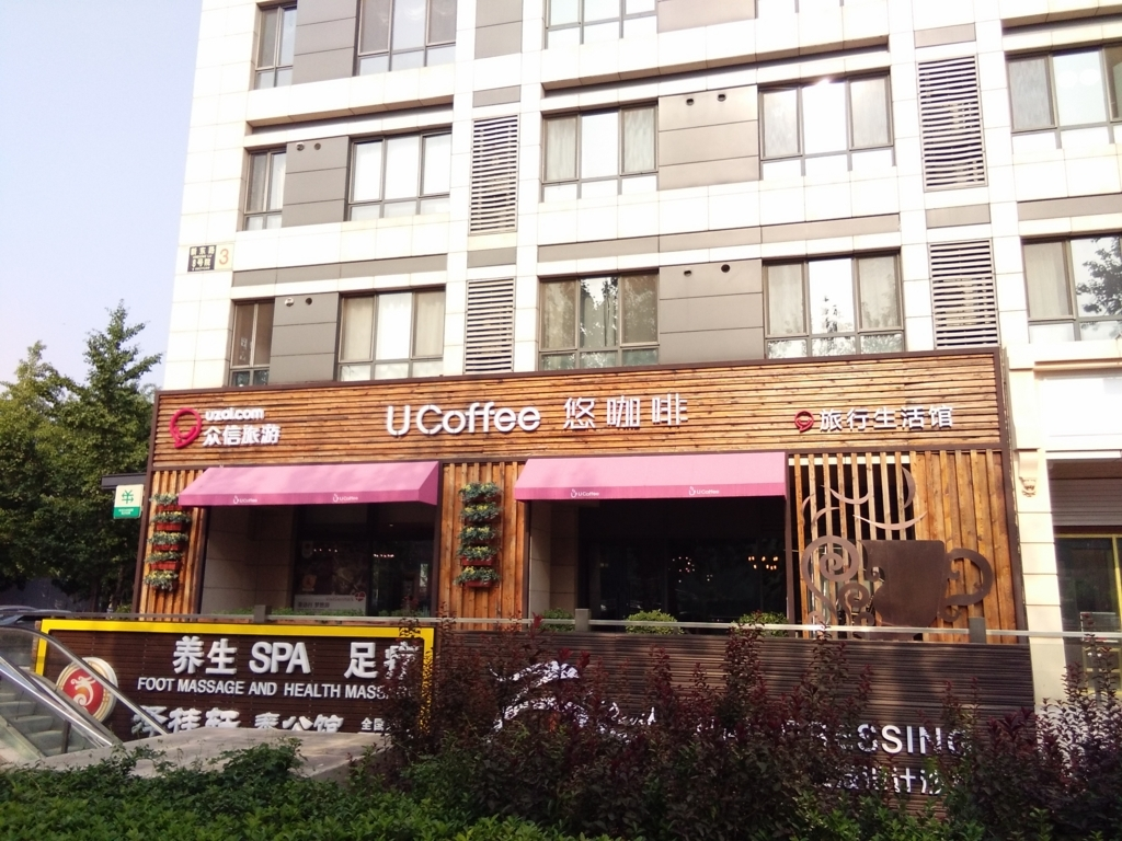 f:id:minghuabj:20170801014113j:plain