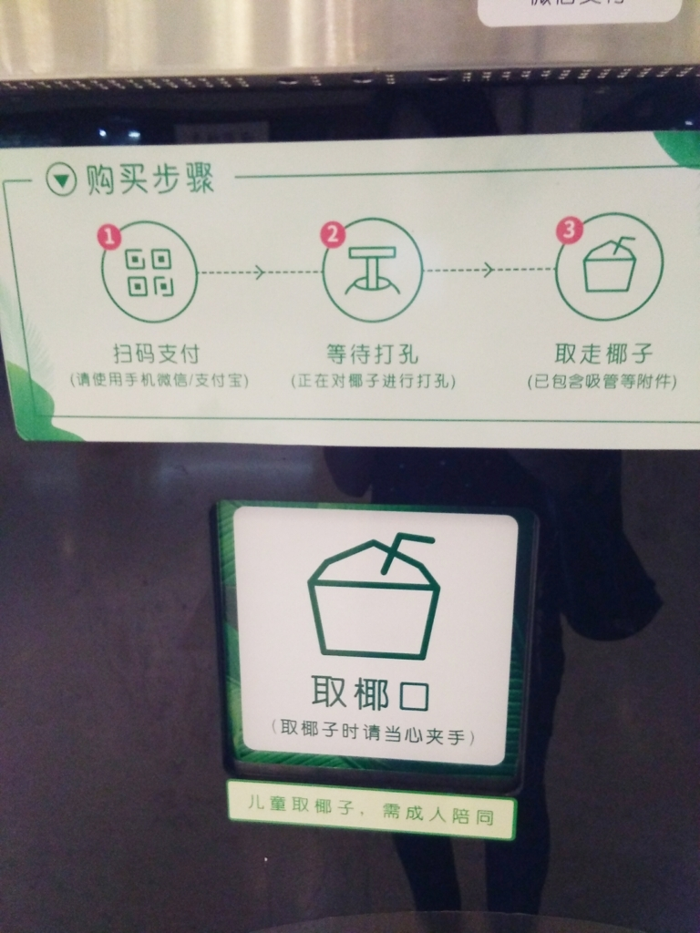 f:id:minghuabj:20170803102300j:plain