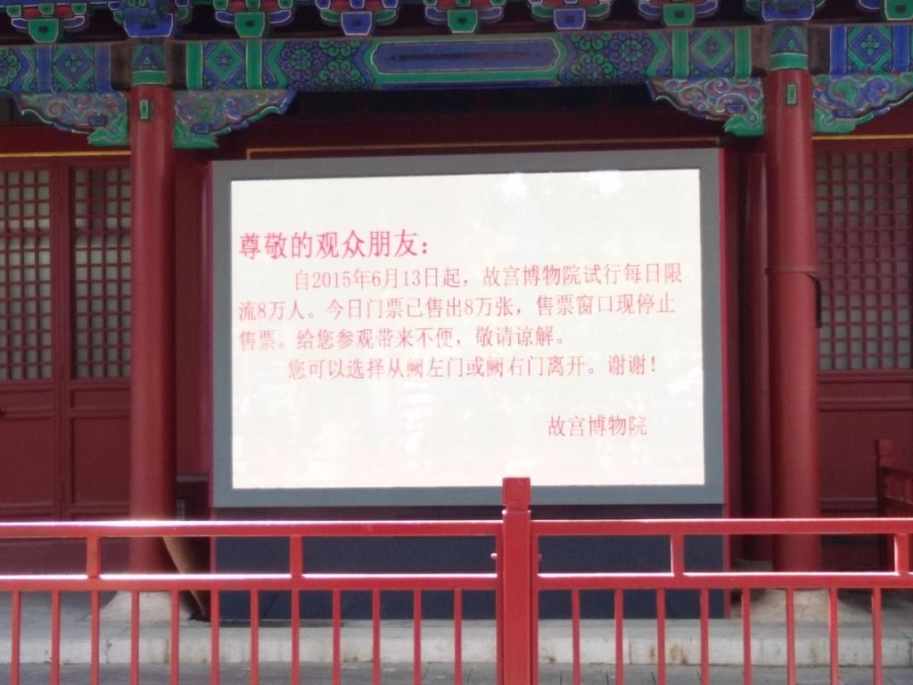 f:id:minghuabj:20170806232304j:plain