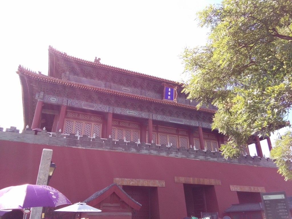 f:id:minghuabj:20170806232659j:plain