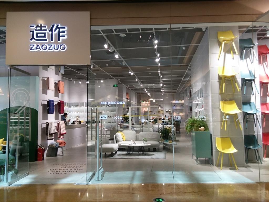 f:id:minghuabj:20170808103538j:plain