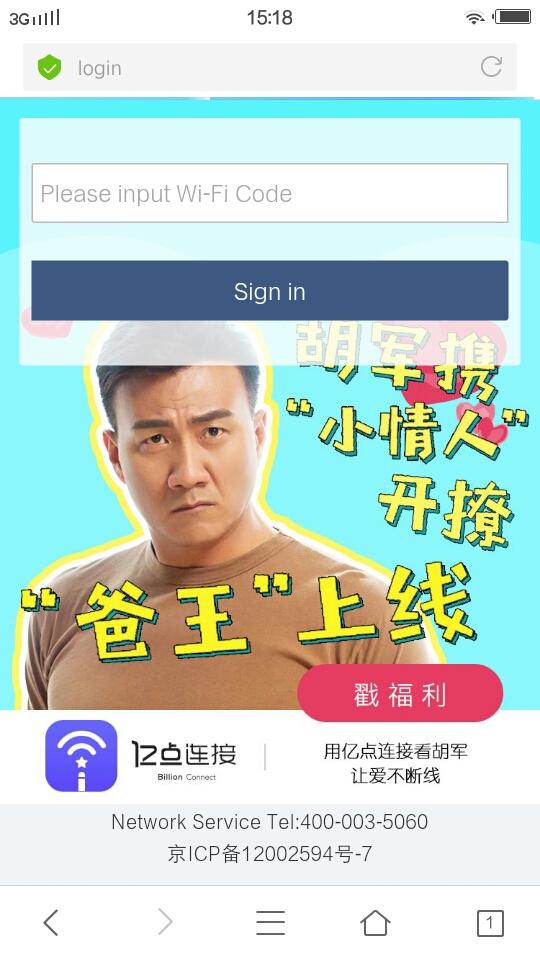 f:id:minghuabj:20170814094037j:plain