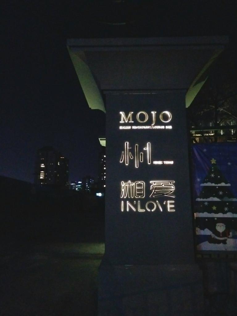 f:id:minghuabj:20170816082147j:plain