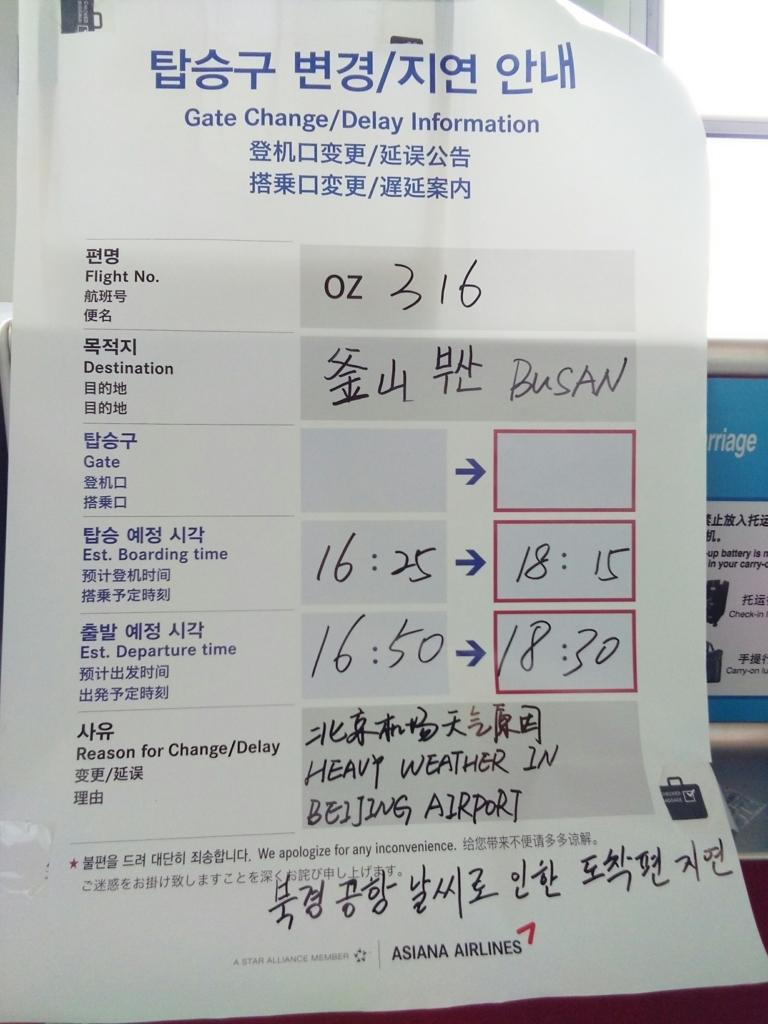 f:id:minghuabj:20170819014016j:plain