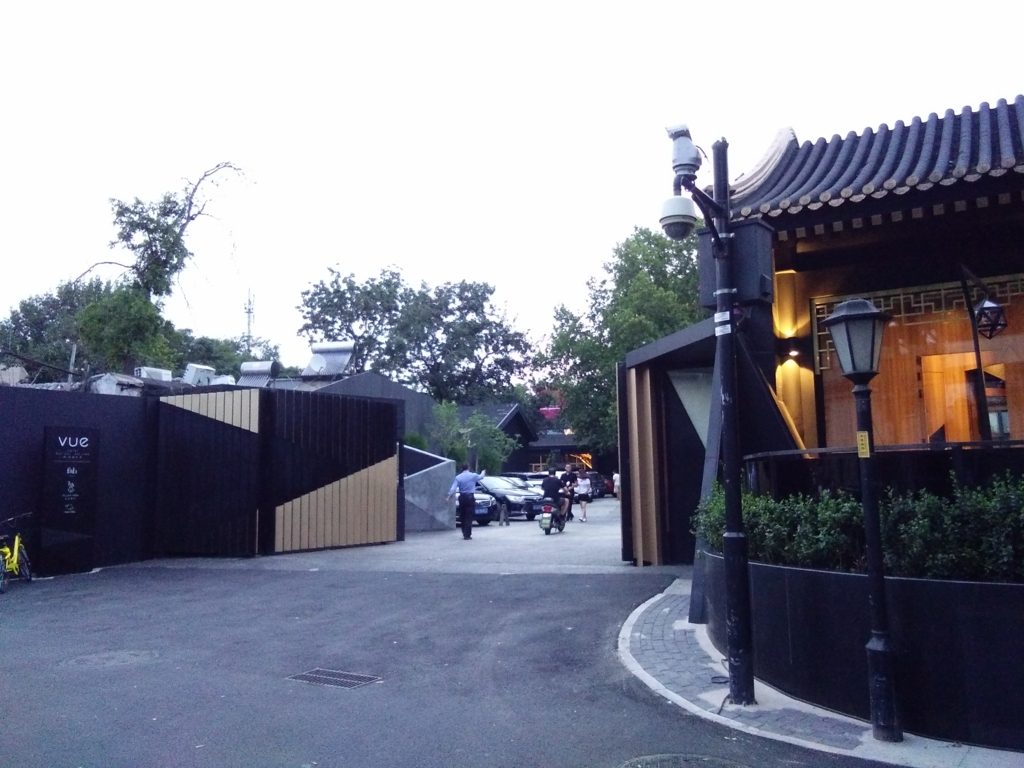 f:id:minghuabj:20170829003201j:plain