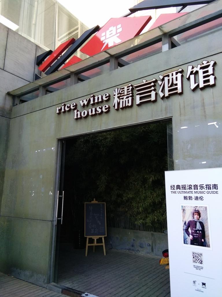 f:id:minghuabj:20170831010811j:plain