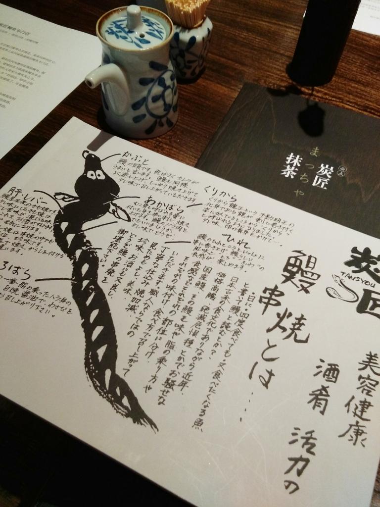 f:id:minghuabj:20170903123414j:plain