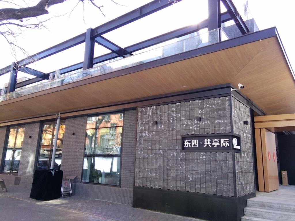 f:id:minghuabj:20170907084528j:plain