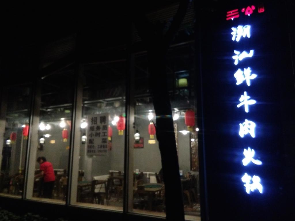 f:id:minghuabj:20170909190807j:plain