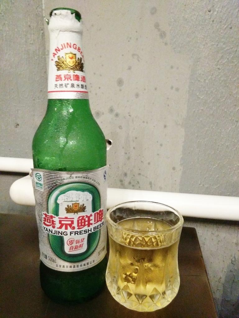 f:id:minghuabj:20170909191033j:plain