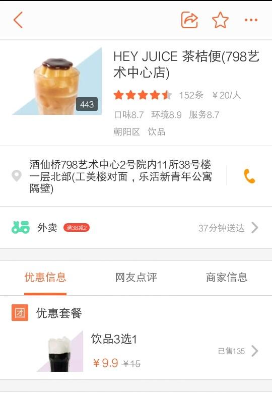 f:id:minghuabj:20170910121956j:plain