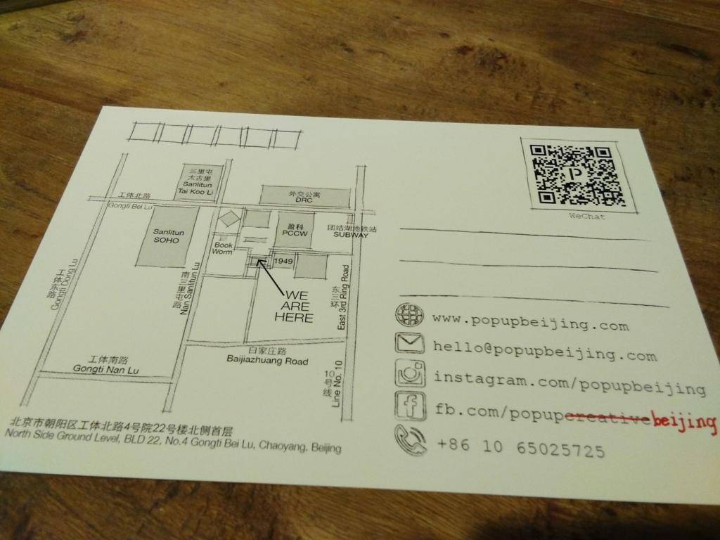 f:id:minghuabj:20170910230654j:plain