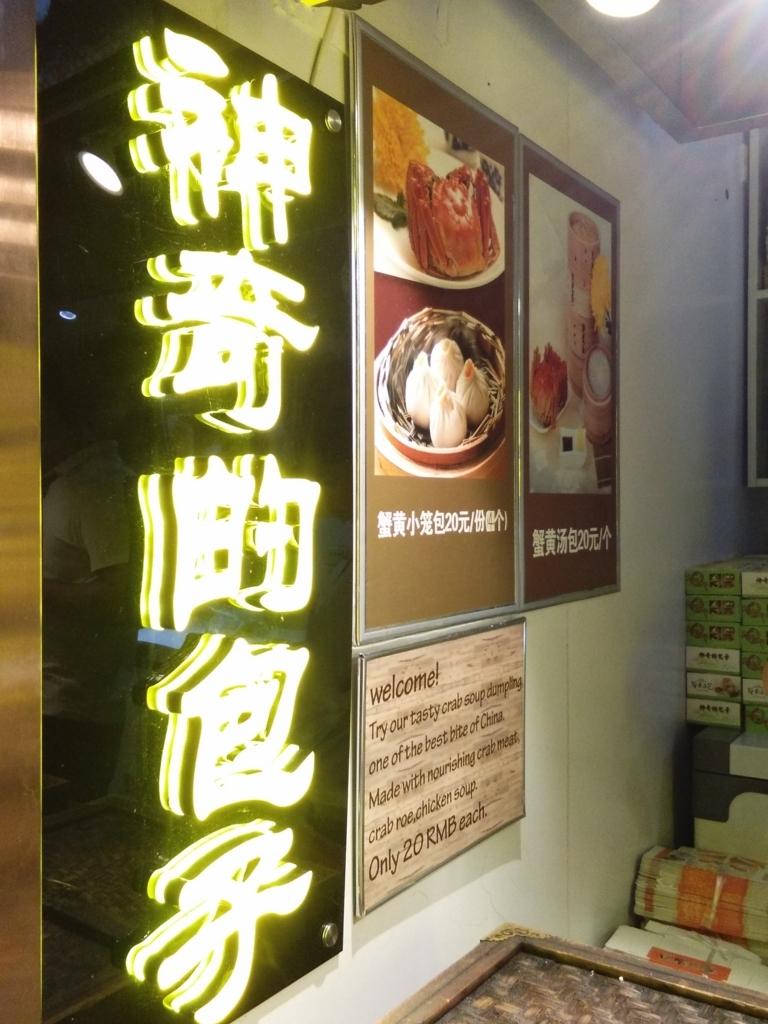 f:id:minghuabj:20170913011836j:plain