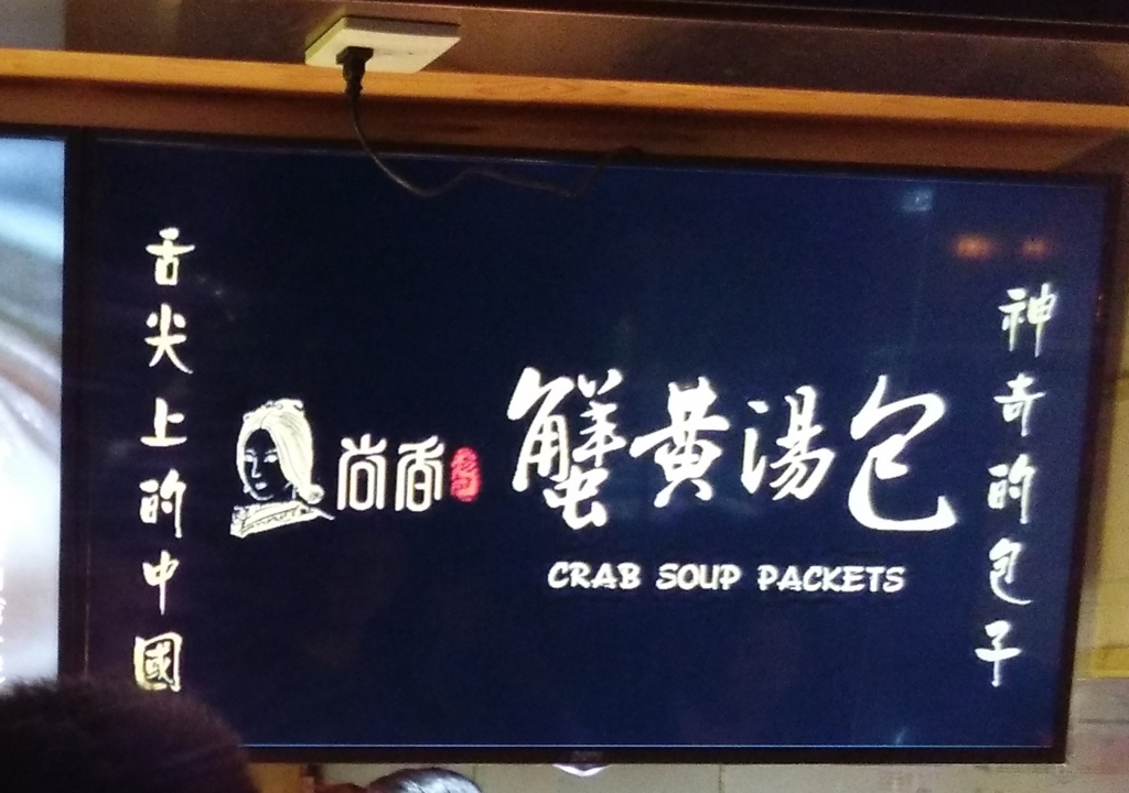f:id:minghuabj:20170913013613j:plain