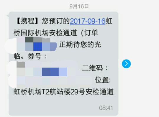 f:id:minghuabj:20170916234252j:plain