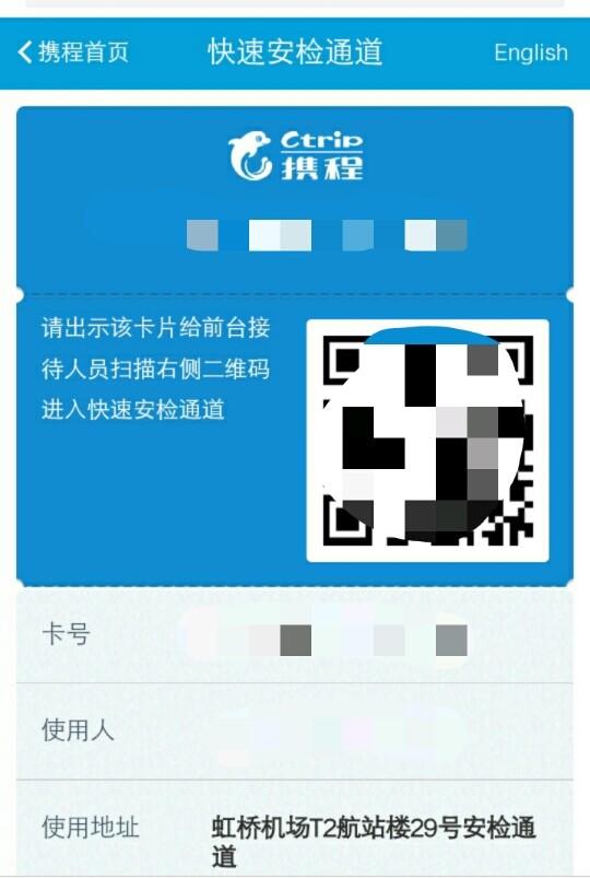f:id:minghuabj:20170916234318j:plain