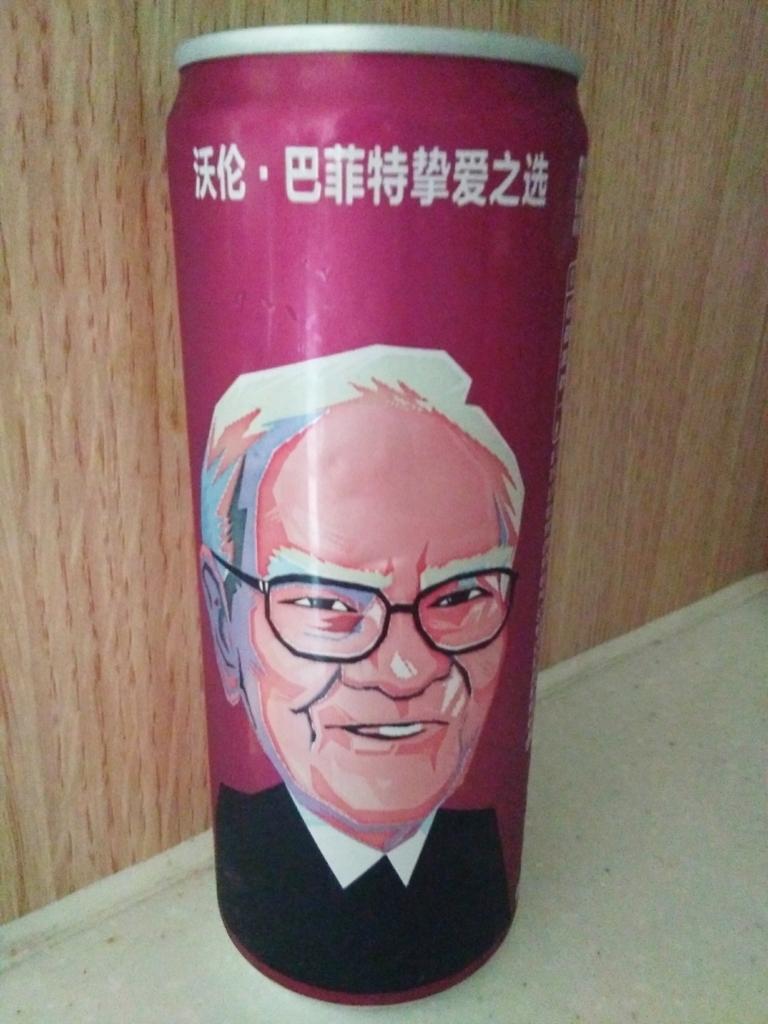 f:id:minghuabj:20170921013256j:plain