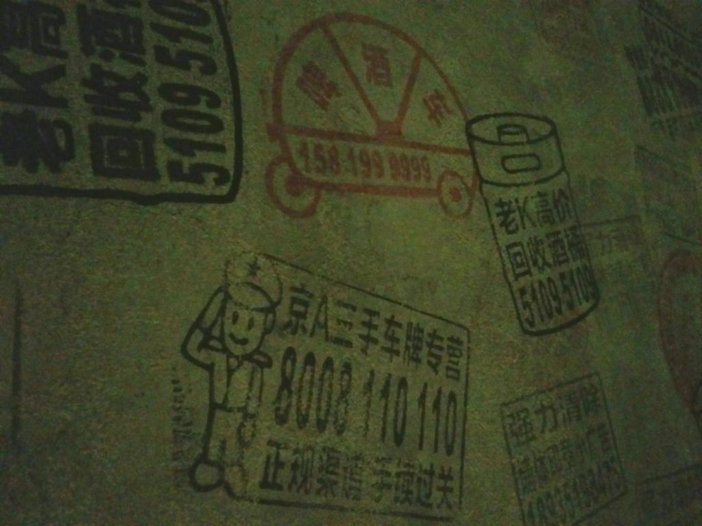 f:id:minghuabj:20170929225154j:plain