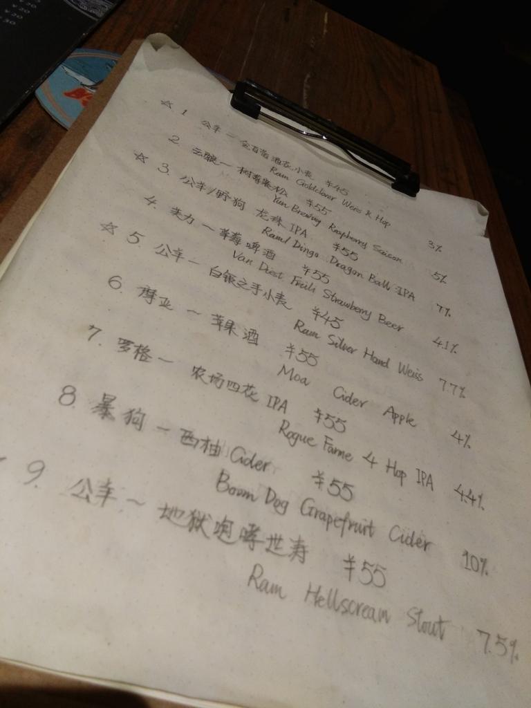 f:id:minghuabj:20171002004352j:plain
