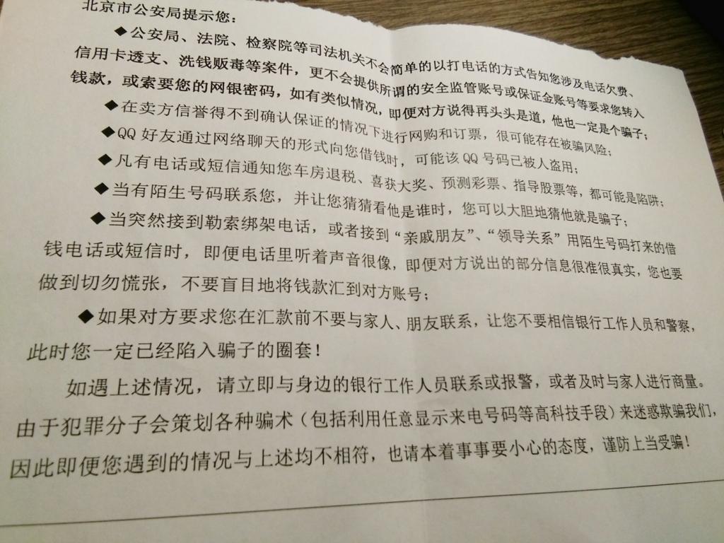 f:id:minghuabj:20171019011902j:plain