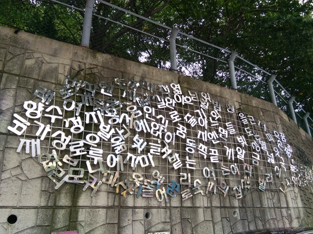 f:id:minghuabj:20171029132747j:plain
