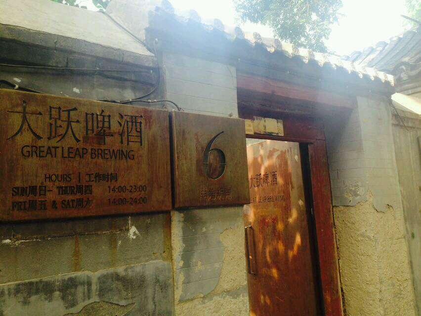 f:id:minghuabj:20171112192038j:plain