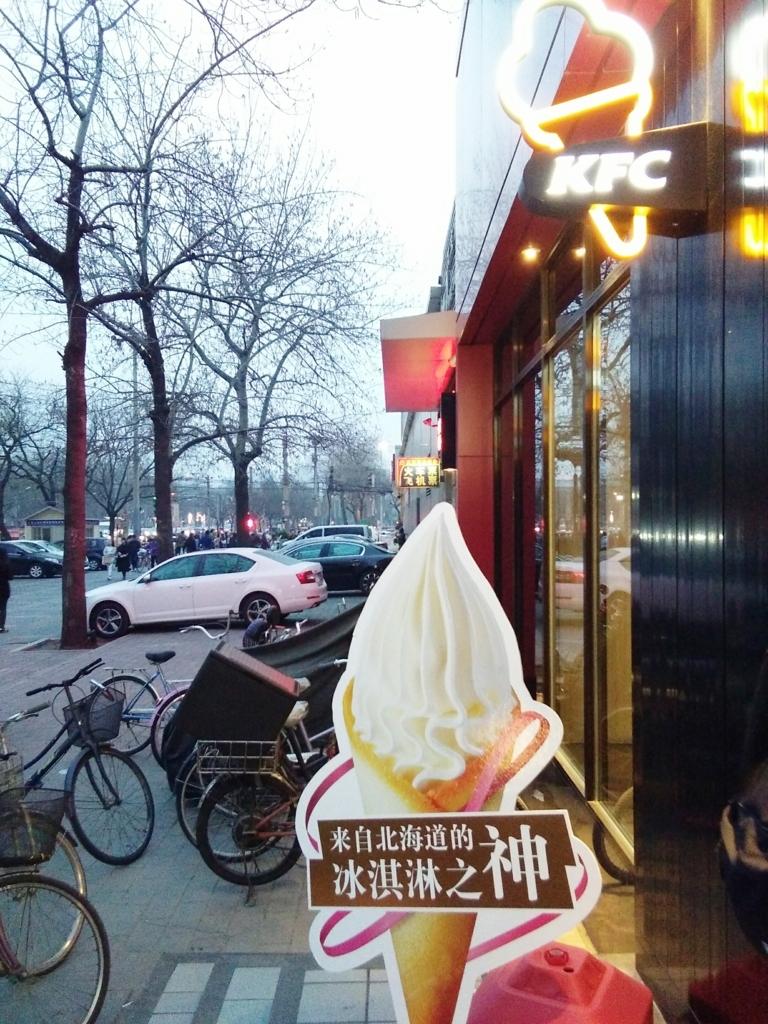 f:id:minghuabj:20171121082621j:plain