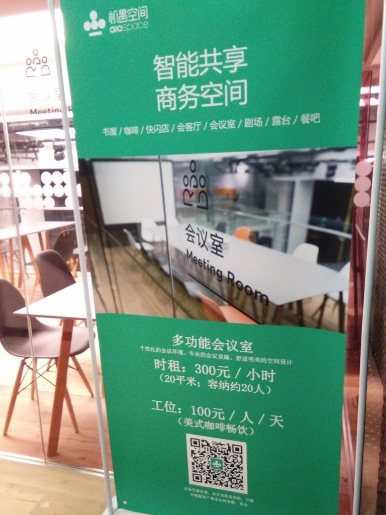 f:id:minghuabj:20171123012705j:plain