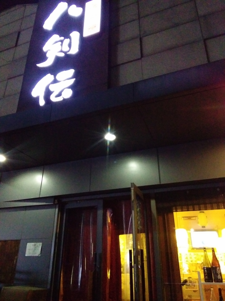 f:id:minghuabj:20171125133739j:plain