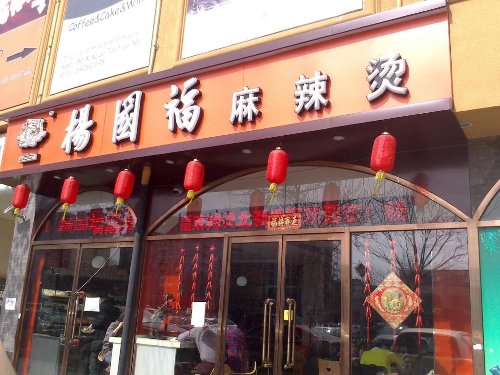 f:id:minghuabj:20171125134934j:plain