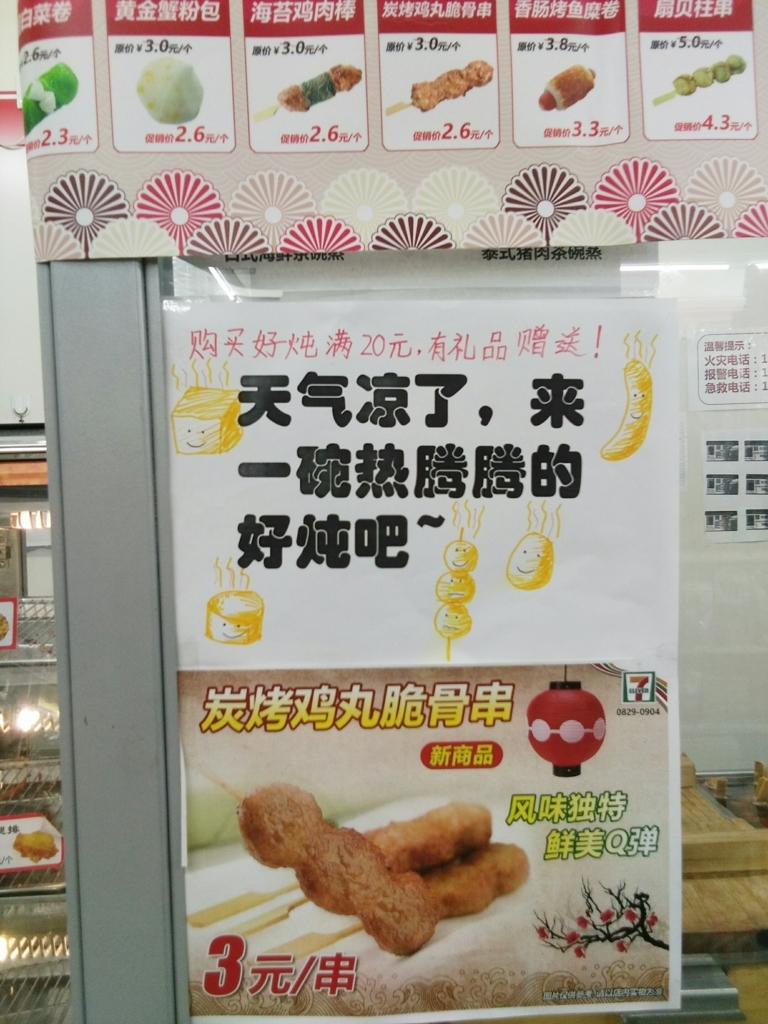 f:id:minghuabj:20171126105859j:plain