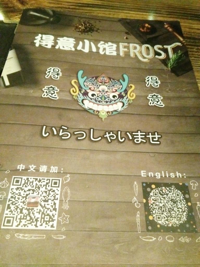 f:id:minghuabj:20171130000545j:plain