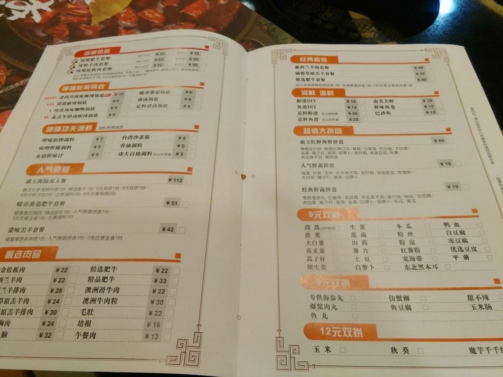 f:id:minghuabj:20171130212651j:plain