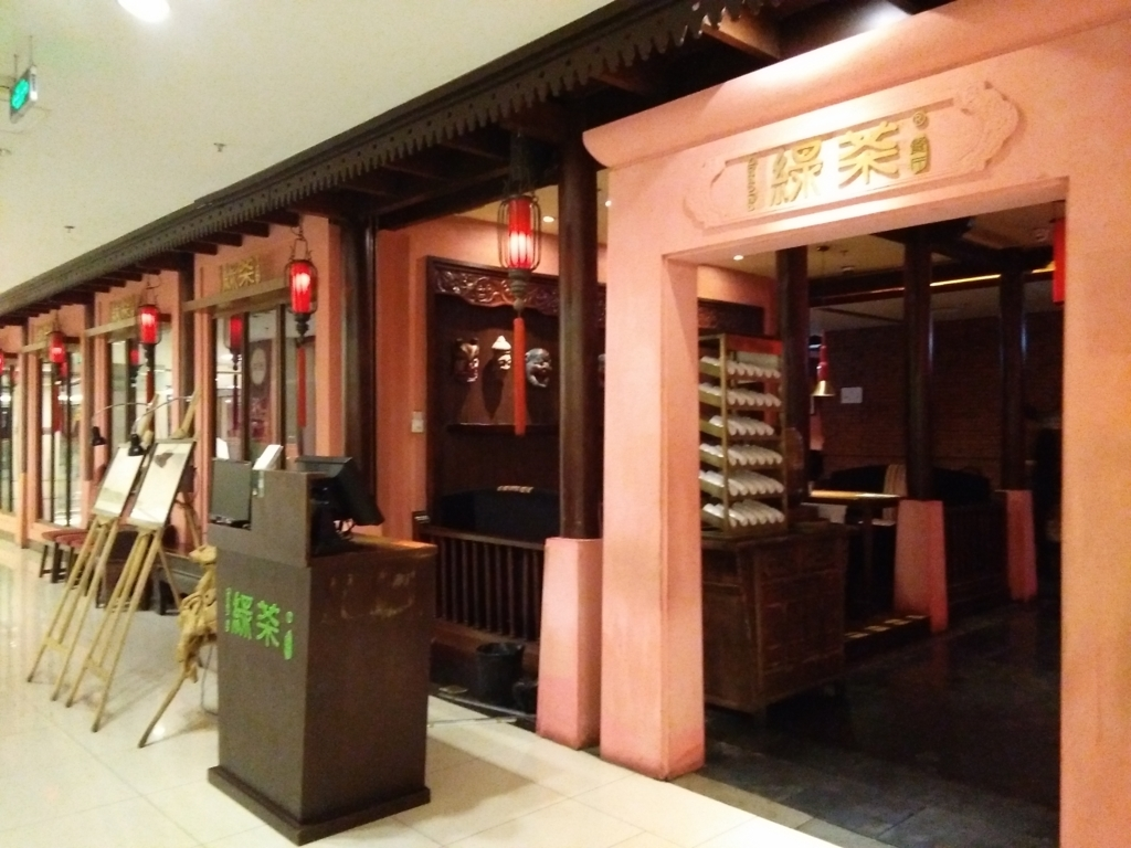 f:id:minghuabj:20171212011648j:plain