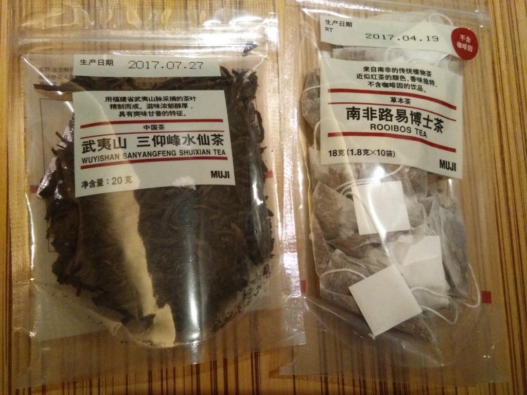 f:id:minghuabj:20171217022402j:plain