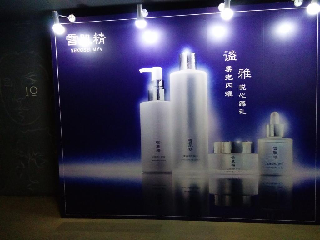 f:id:minghuabj:20171221015854j:plain