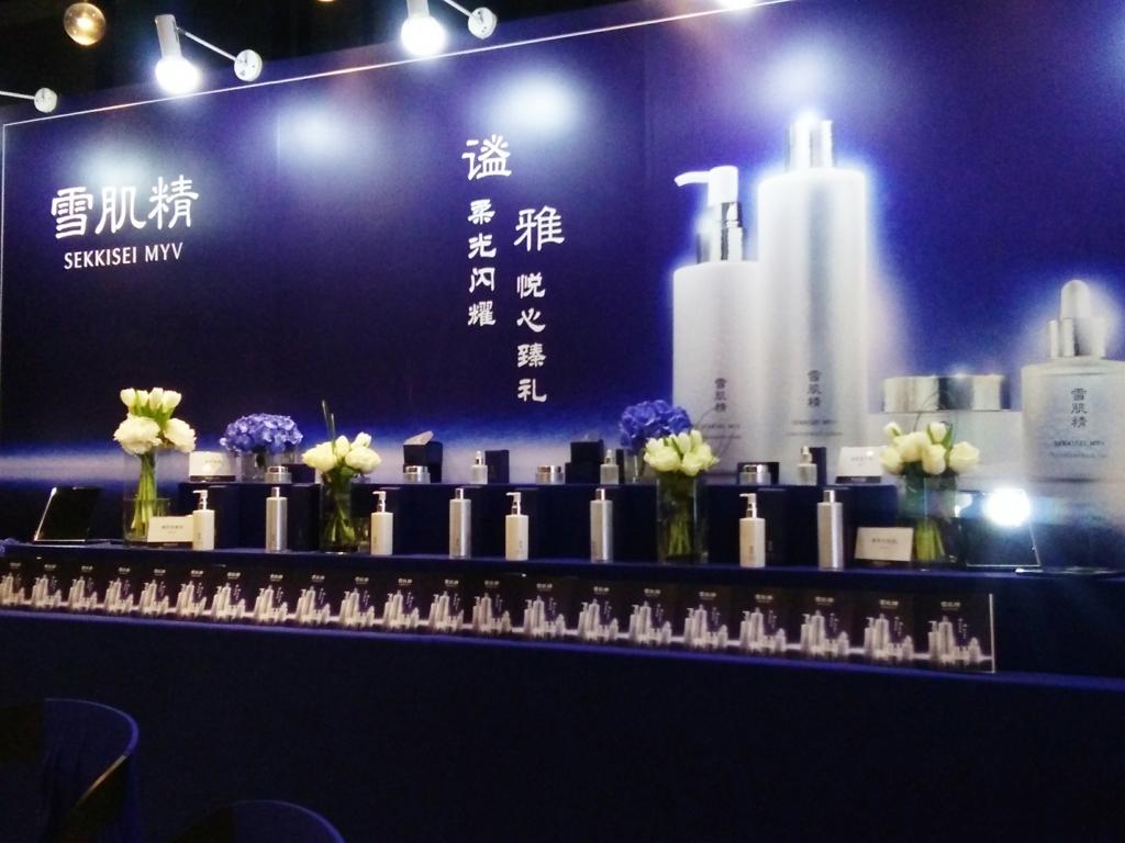 f:id:minghuabj:20171221020000j:plain