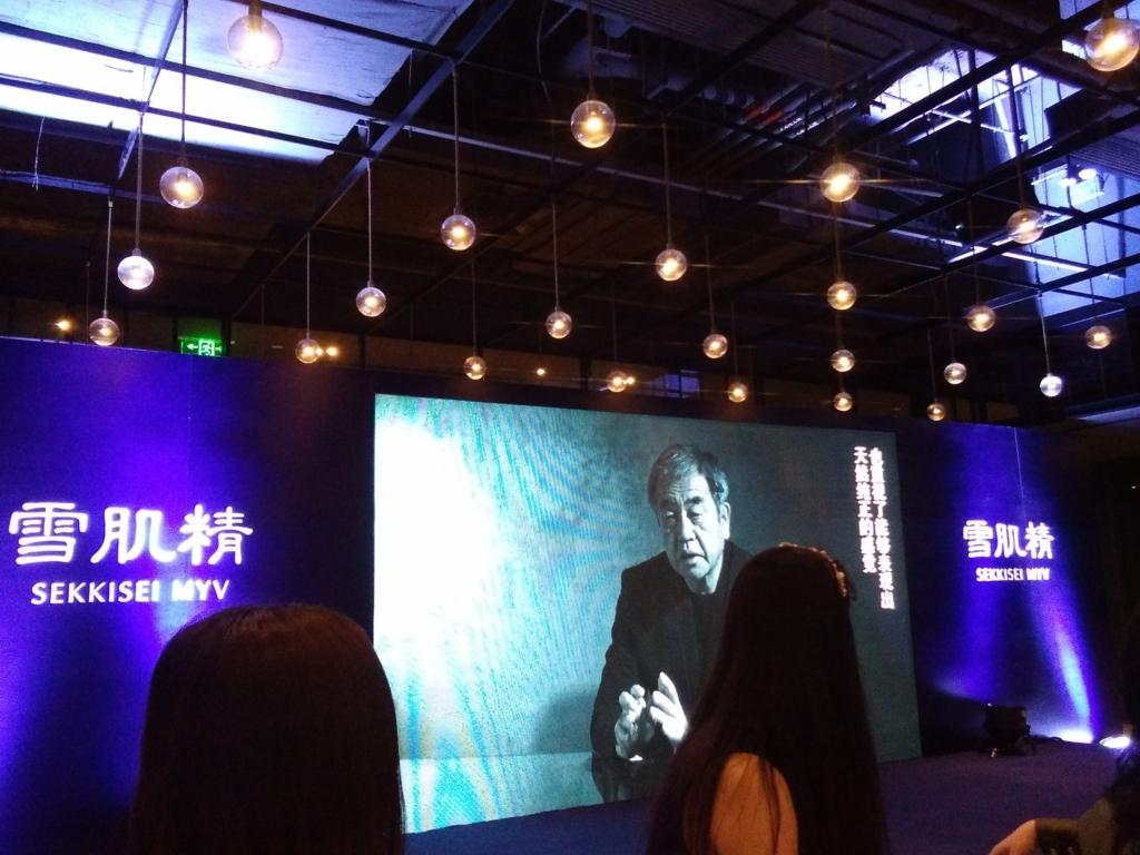 f:id:minghuabj:20171221020058j:plain