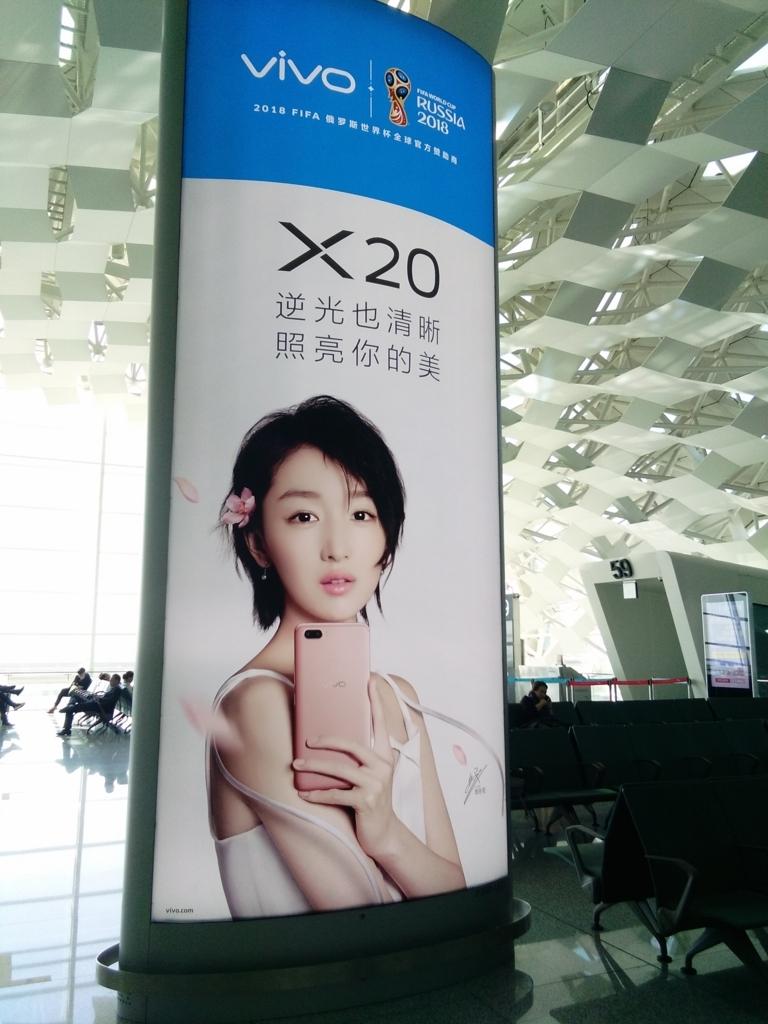 f:id:minghuabj:20171223134059j:plain