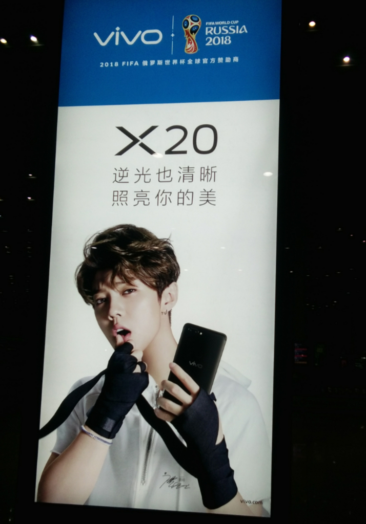 f:id:minghuabj:20171223134118j:plain