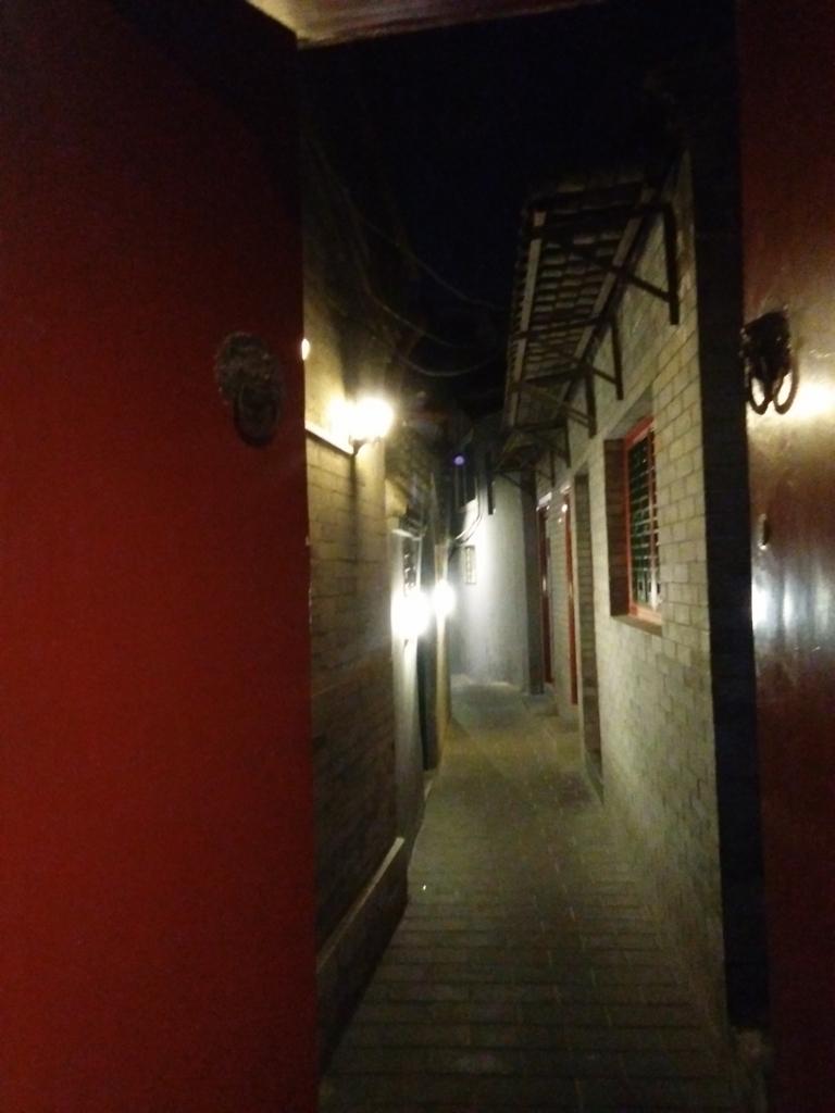 f:id:minghuabj:20171231192835j:plain