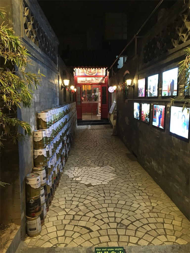 f:id:minghuabj:20180101151707j:image