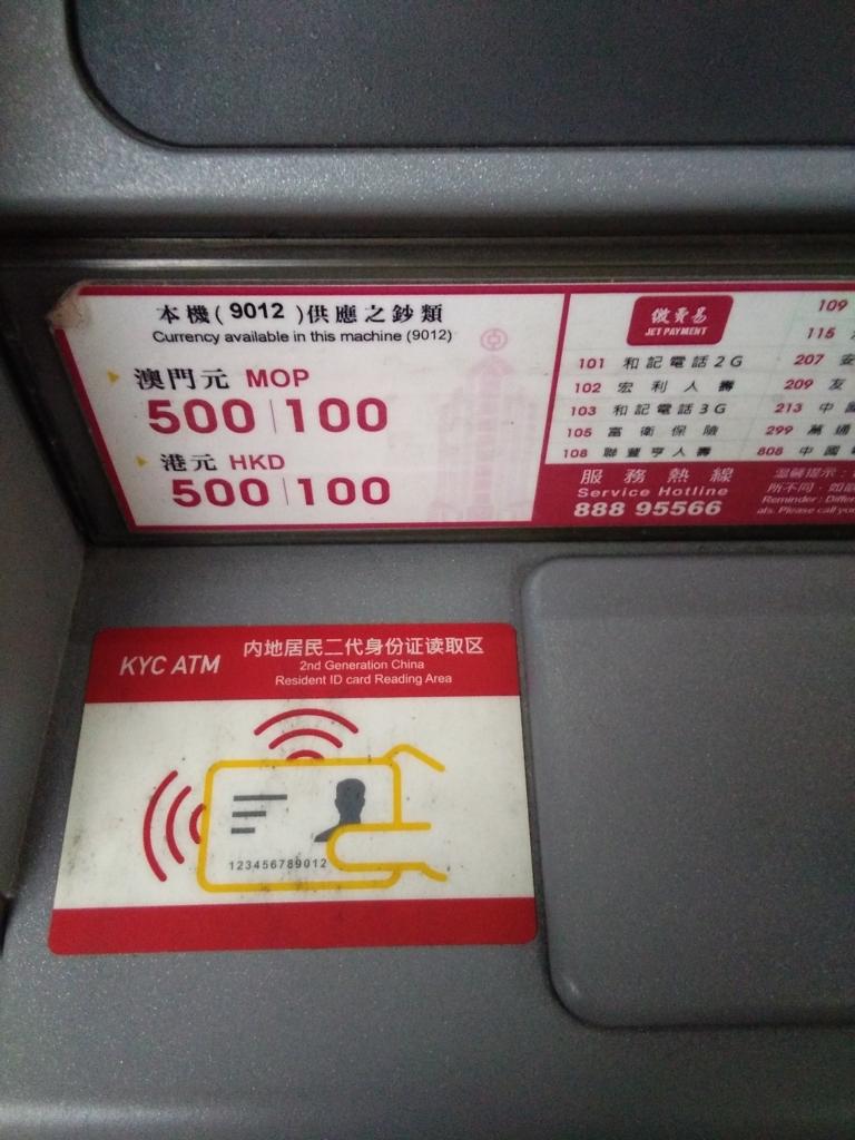 f:id:minghuabj:20180114125953j:plain