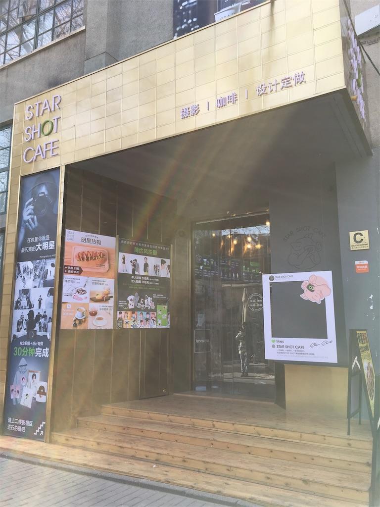 f:id:minghuabj:20180116194000j:image