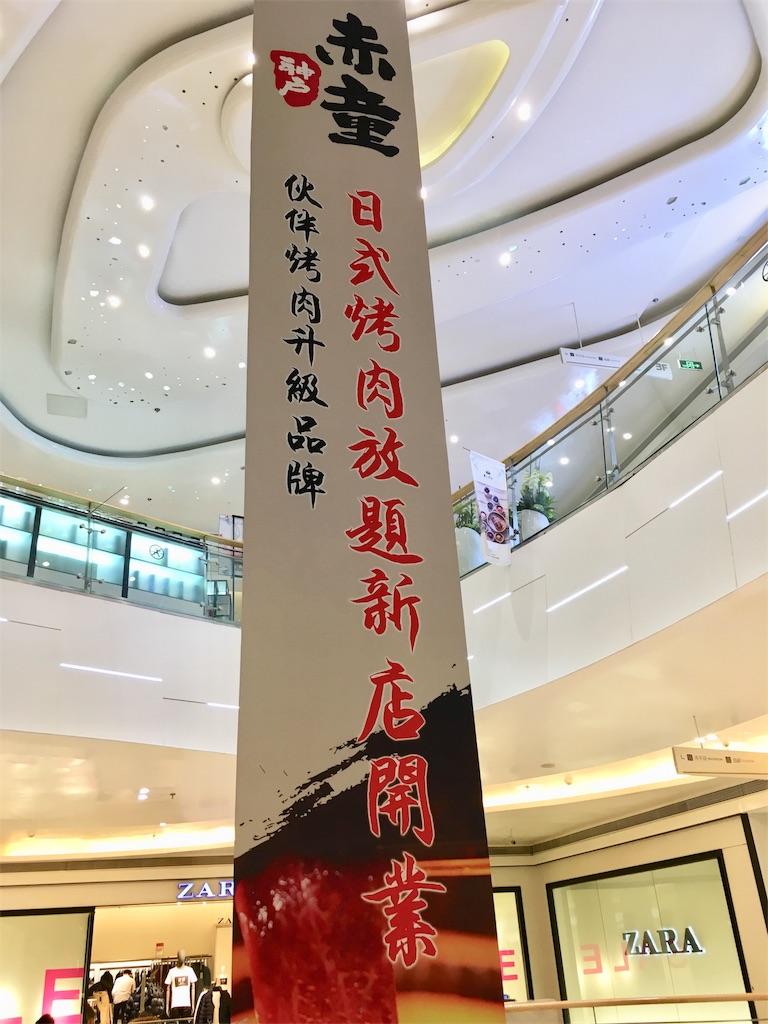 f:id:minghuabj:20180118011333j:image
