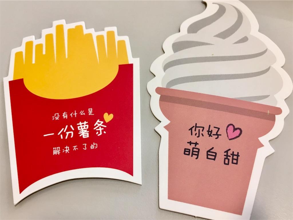 f:id:minghuabj:20180118213200j:image